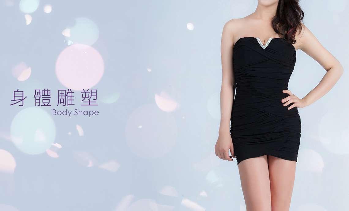 台南隆乳成功案例分享-自體脂肪隆乳